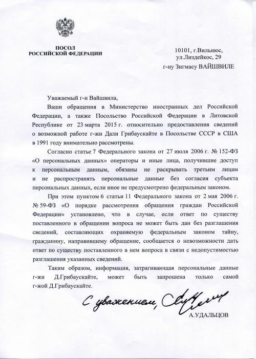 V.Landsbergis pripažino, kad du kartus lankėsi KGB konspiraciniame bute – į tokius butus buvo kviečiami tik agentai