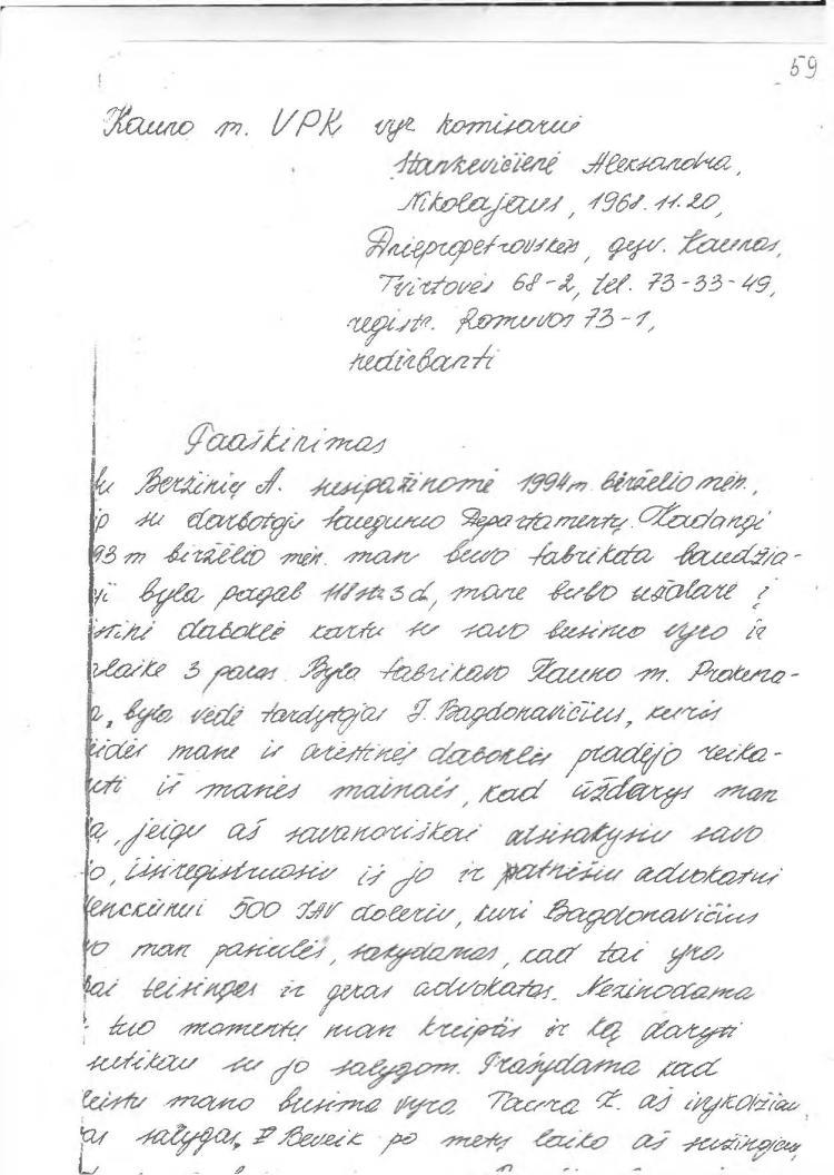 Prokuratūra skęsta – klastoja bylas, kad ištrauktų savus kyšininkus (pildoma)
