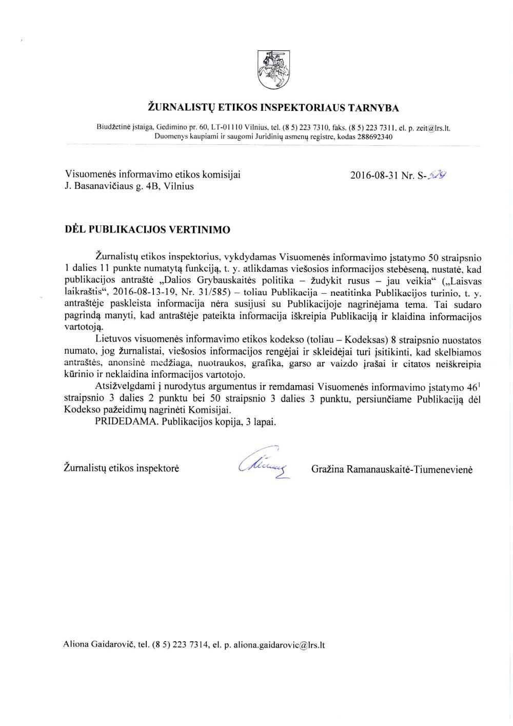 """ZEIT bando užčiaupti D.Grybauskaitės kritiką """"Laisvame laikraštyje"""""""
