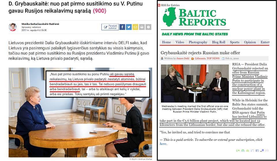 Dalia Grybauskaitė po septynių metų prisiminė, kaip V.Putinas ją prievartavo