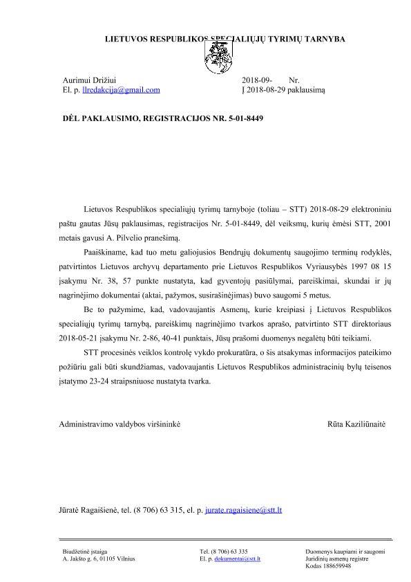 Šiaulių policija valdė narkotikų prekybą 20 metų ( nuo 1993 iki 2012 m., ji turėjo ir tebeturi  ir STT priedangą)