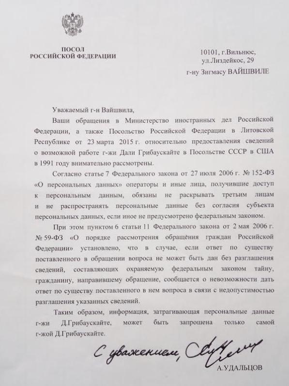 Lietuvos Respublika atvirai ir viešai neigia tarptautinę teisę