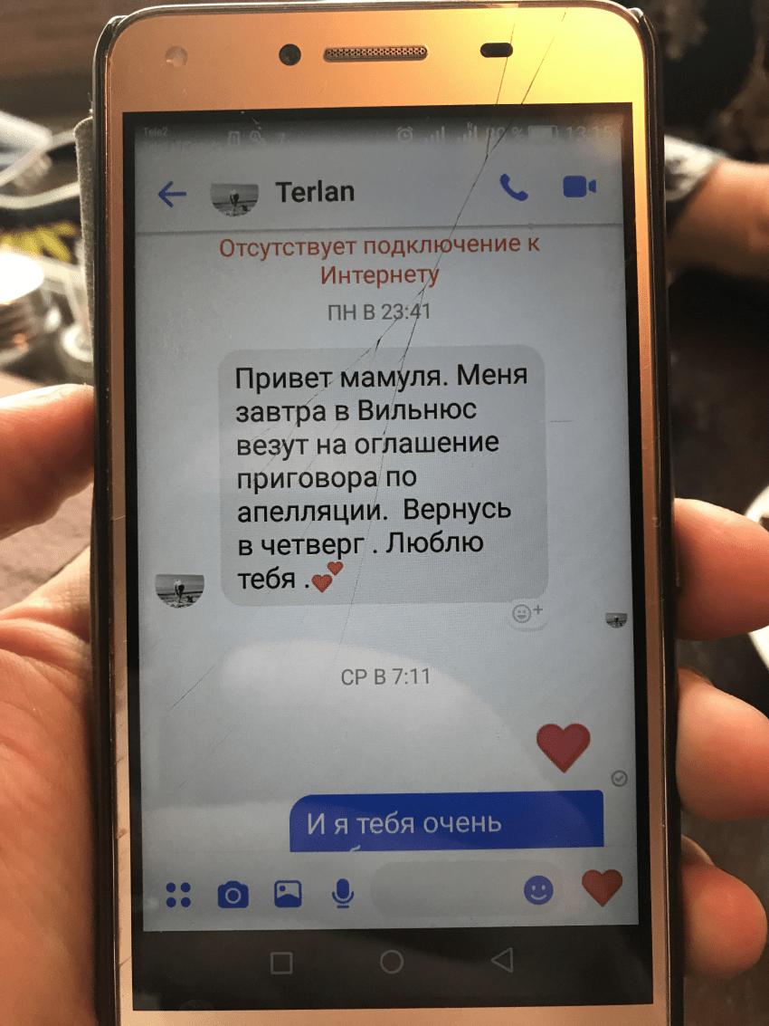 Nužudymas, suderintas Kalėjimų departamente – žmogus nužudytas Lukiškių kalėjime, specialiai jį atgabenus iš Pravieniškių, ir patalpinus į kamerą su dviem samdomais žudikais