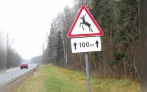 4 kelio ženklus ministerija perka už 142 tūkst. eurų