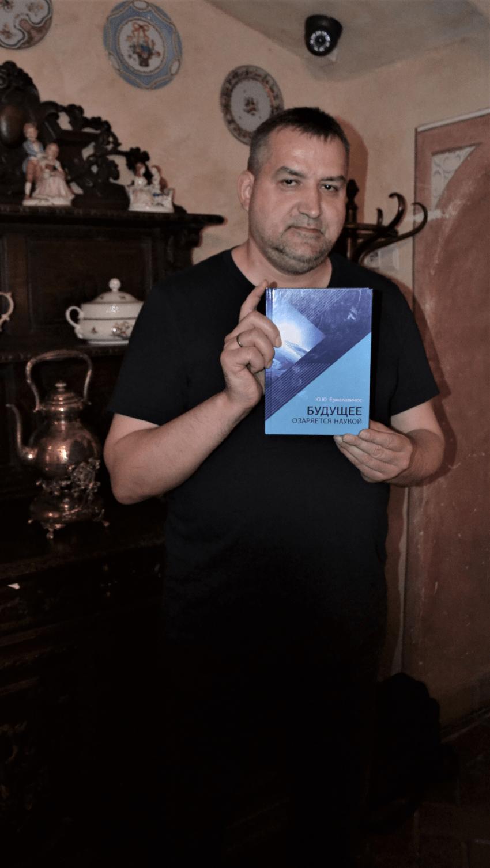 Giedrius Grabauskas :   KASČIŪNO KLANO KERŠTAS