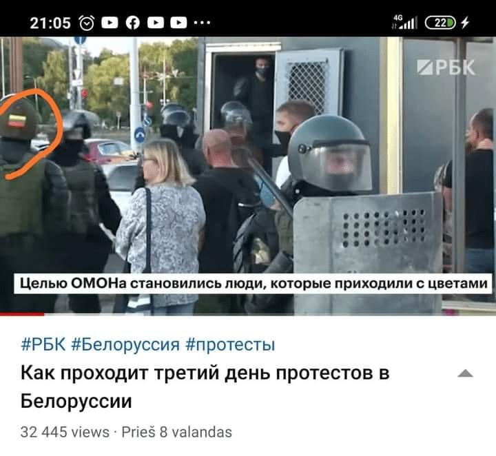 Minske žmonės gatvėse šaudomi kaip zuikiai