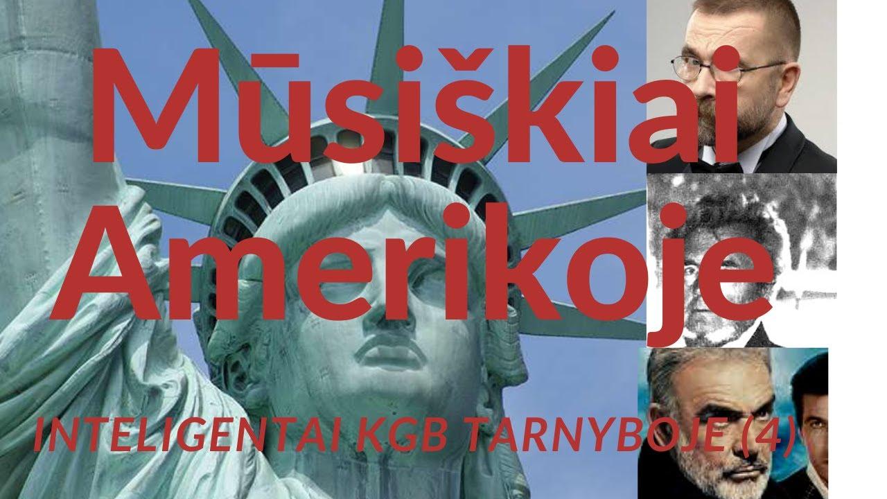 Išdavikai anapus: Lietuvos meno žvaigždės Amerikoje nutūpusių kagėbistų pelėkautuose