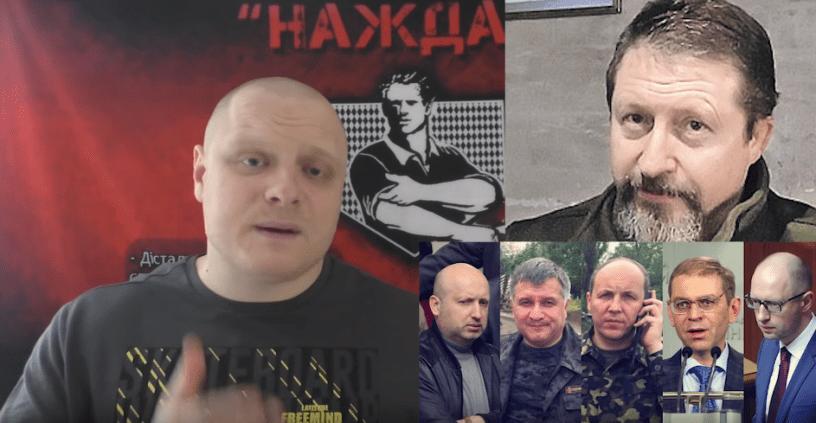 Audrius-ButkeviC48Dius-MI6-Ukraina-Kijevas-Euromaidanas.png